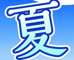 夏&恐竜キッズイベント特集