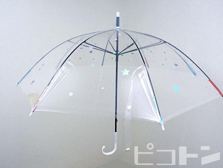 骨の端や傘の先にリフレクターが付いた可愛い傘。