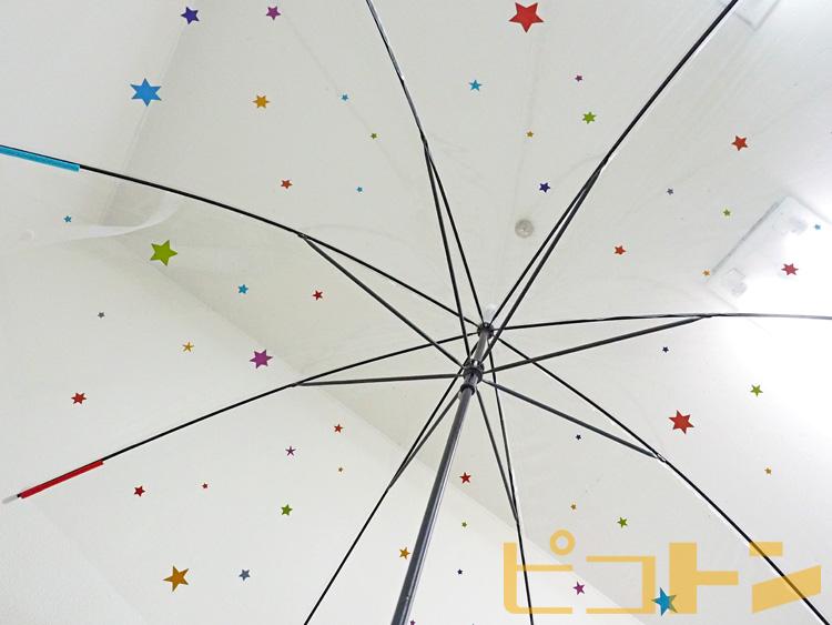 雨の日も空を眺めるのが楽しくなりそうです♪