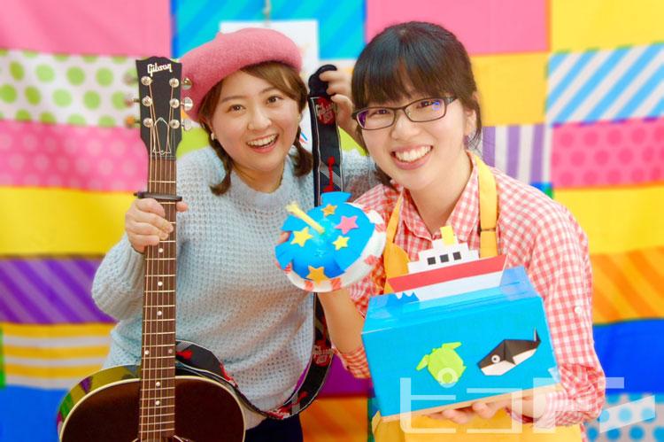 工作ライブで進行してくれた水嶋さん(コトちゃん)と早福さん(ハッピー先生)。