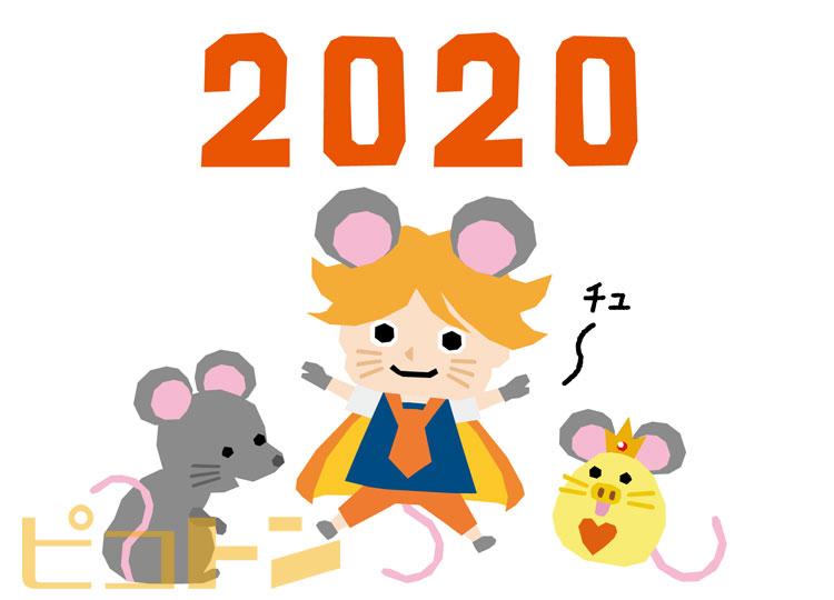 2020年ハッピークリエイティブニューイヤー!!