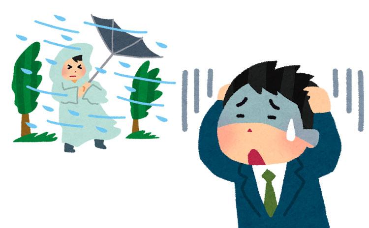 突然の台風や自然災害の悩みにも対応。