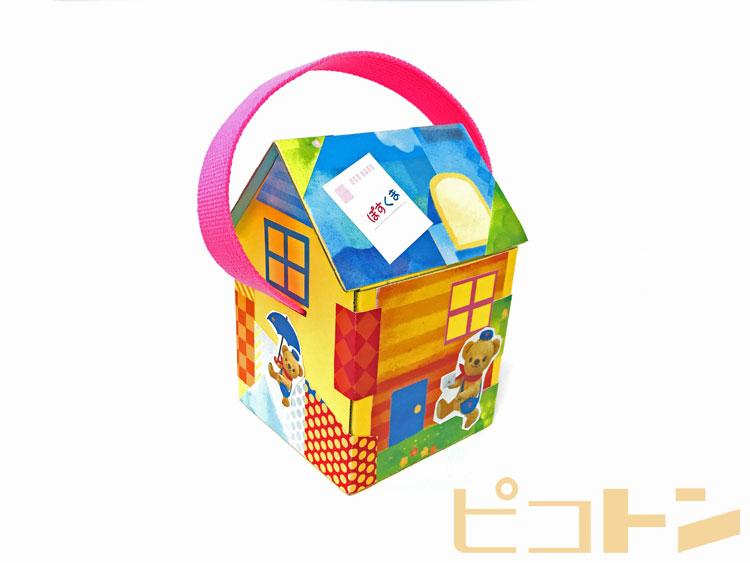 日本郵便のキャラクター「ぽすくま」デザインのMyおうちバッグ。