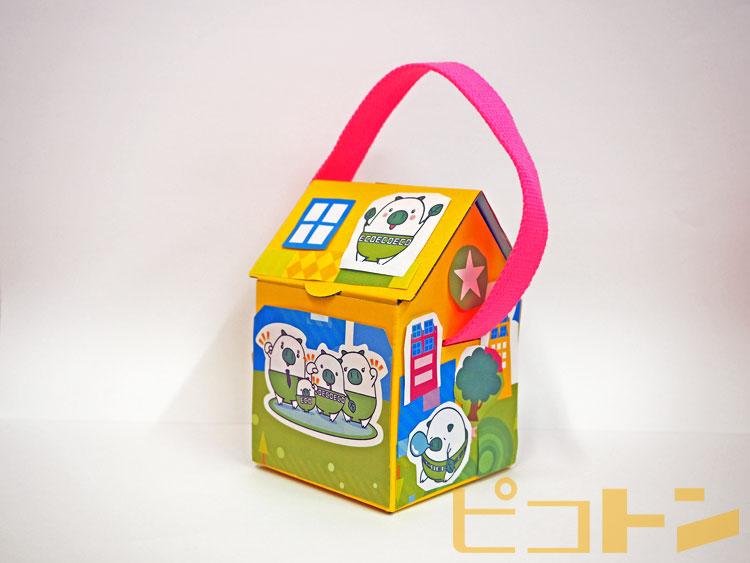 「エコトン」ベースのMyおうちバッグ。