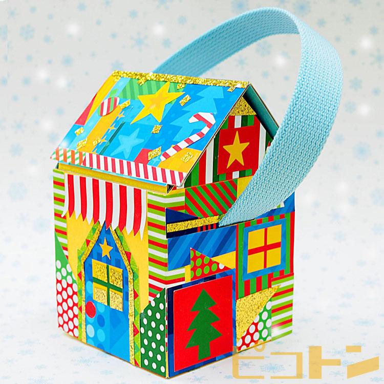 おかしもプレゼントも詰められるMyおうちバッグ。