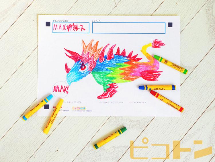 恐竜の勉強にもなるシャッフルぬりえ~恐竜ver.~