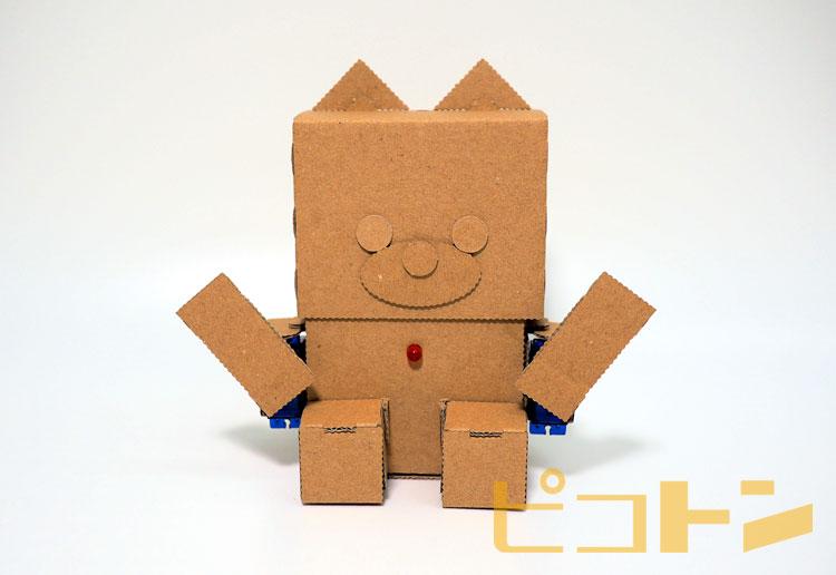 embotのサンプルロボット