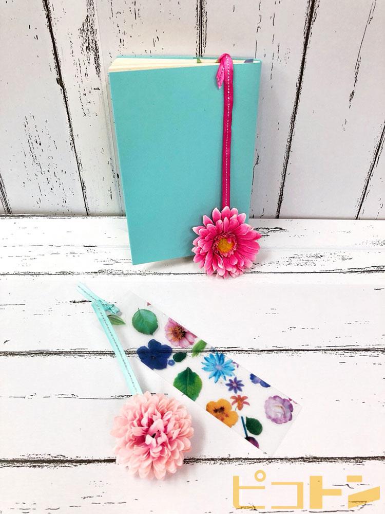 お母さんへの手作りプレゼントを簡単に作れます!