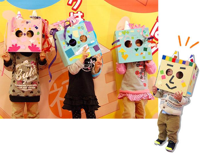 自分で作った箱型の鬼のお面を被り、ポーズをとる子供たち