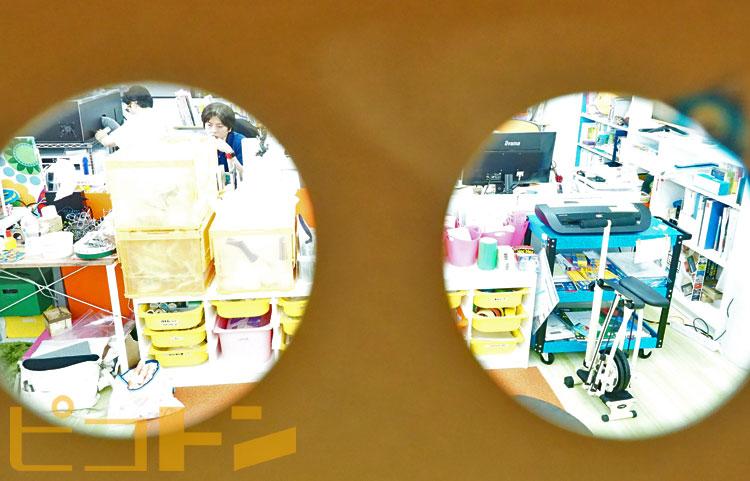 中から覗くと、社内もこんな景色で見えます。