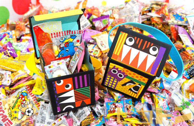 お菓子を配るイベントと一緒に開催するのがオススメです☆