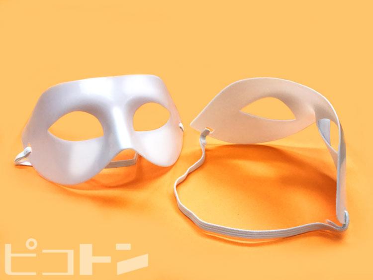 プラスチック製になったハロウィンマスクの素体です。