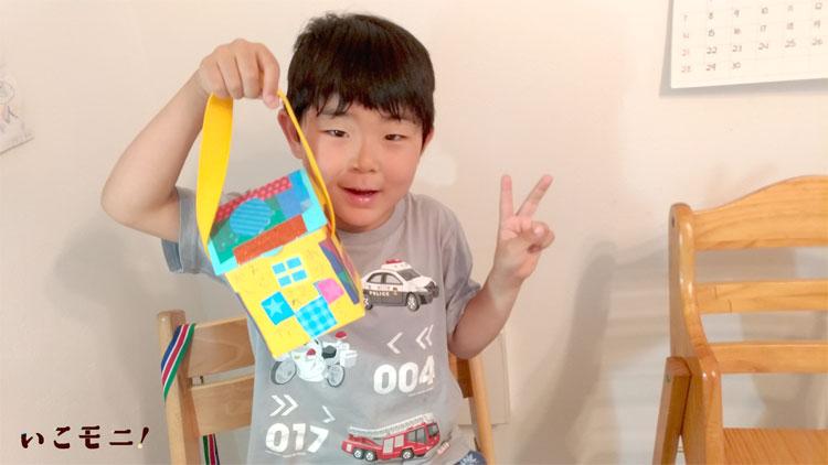「Myおうちバッグ」を持ってピース!