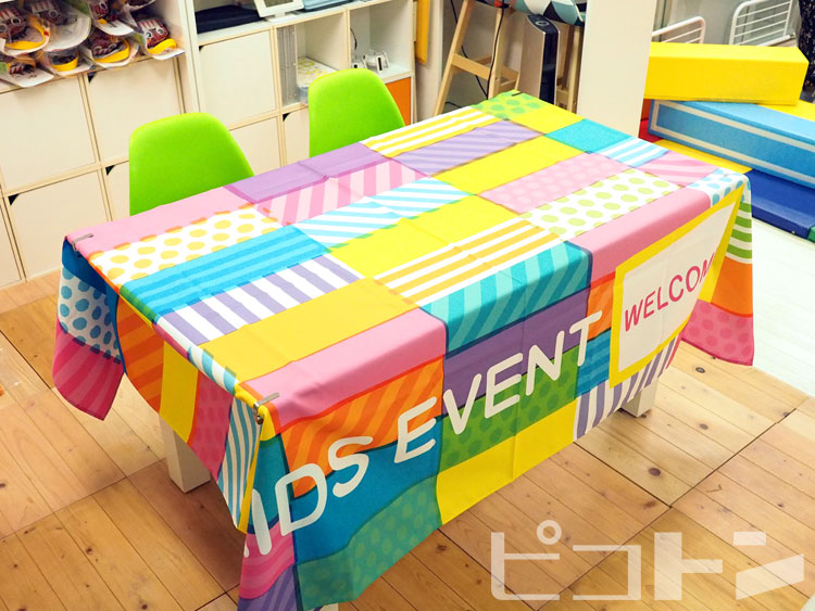 テーブルの四隅に留めるとクロスもしわ無くきれいに見えます。