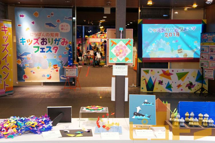 日本折紙協会さんのすてきな折り紙作品たちです。