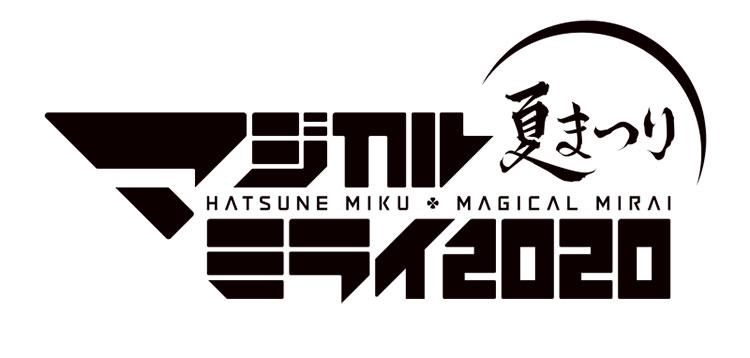 マジカルミライ2020 OSAKAロゴ