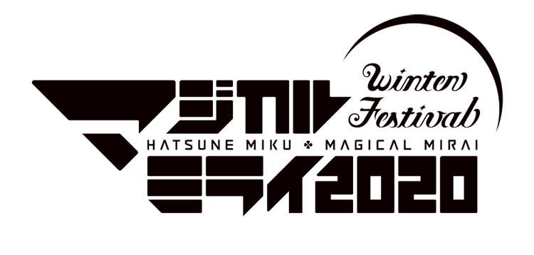 マジカルミライ2020 TOKYOロゴ