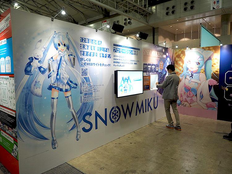 雪ミクの展示コーナー。