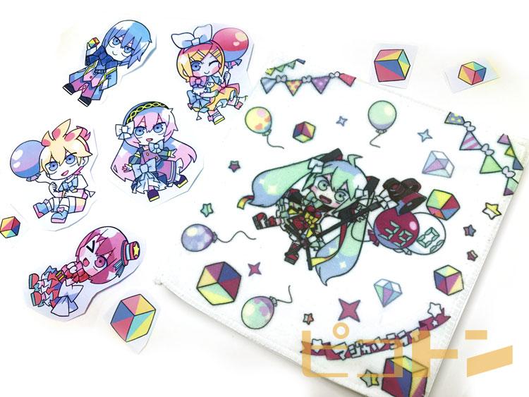 ボーカロイドのキャラクターを選べるアートタオル~マジカルミライver.~です。
