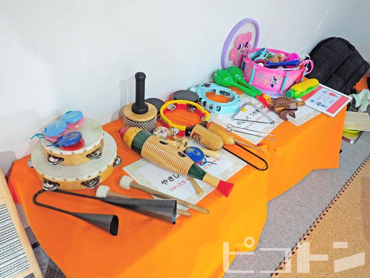 子供たちが楽しめる様々な楽器が並びます。