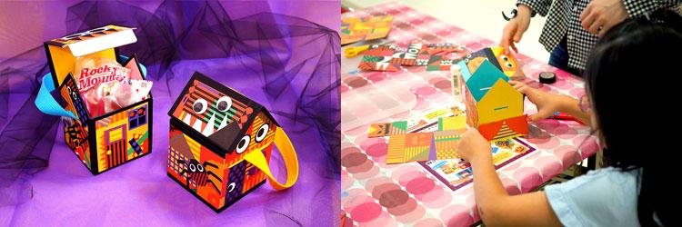 キョロッとした目玉パーツが怖かわいい、Myおうちバッグのハロウィンバージョン