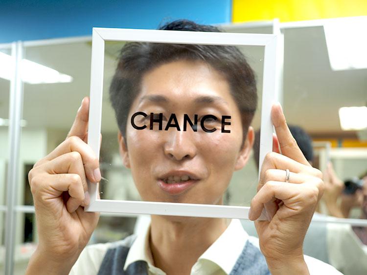 ピンチをチャンスに変えていきます!