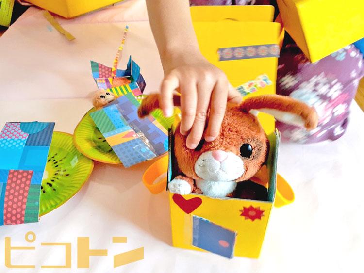 できた「Myおうちバッグ」の中には、お気に入りの人形を入れることができます!