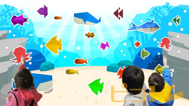 おりがみ水族館イメージ