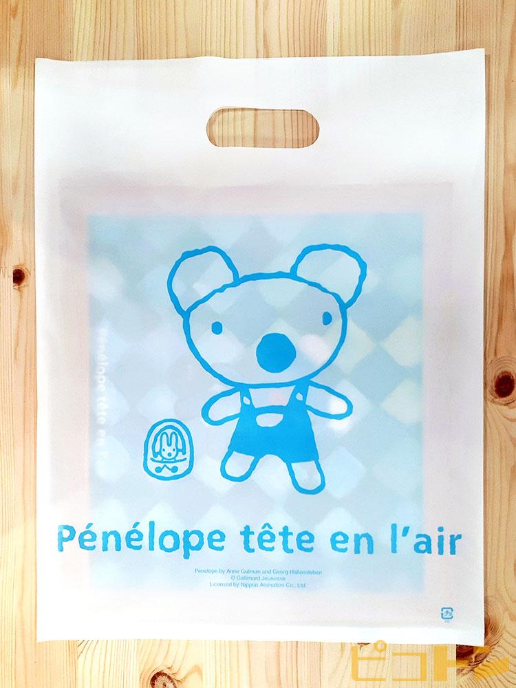 ワークショップへの参加やグッズの購入でペネロペのショップバッグが貰えちゃう!