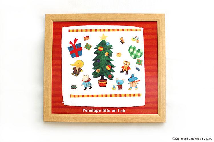 ペネロペたちがクリスマスを楽しんでいる様子のタオルが作れます。