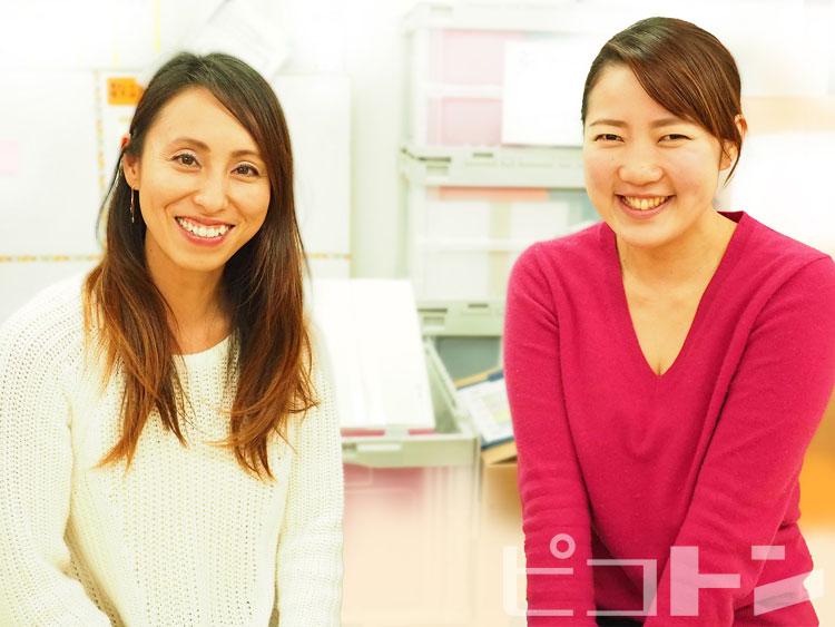 メインインタビューは蔭山さんと小紫さんです。