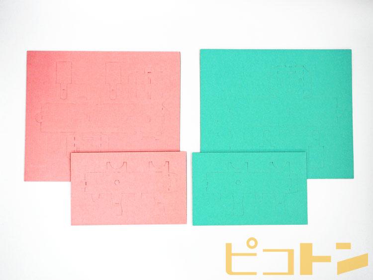 ピンクとグリーン2種類の特注オリジナルダンボールから選べます。