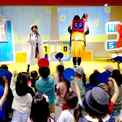 東芝未来科学館GW特別イベント【世界一やさしいプログラミング教室】