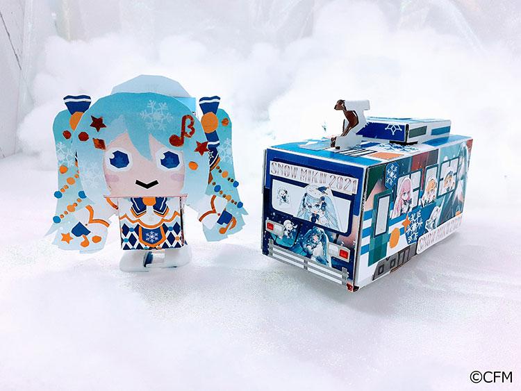 「SNOW MIKU 2021」で雪ミクワークショップ。