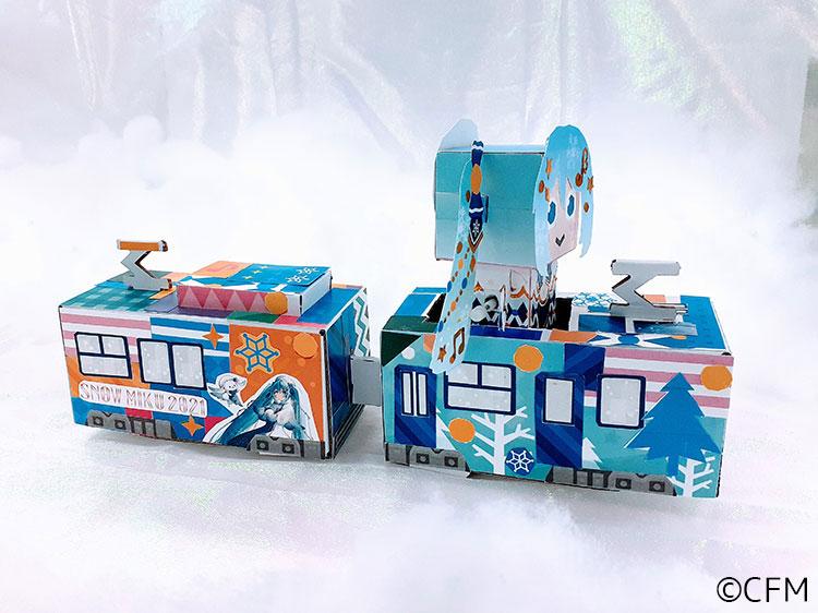 雪ミク電車は連結できます。