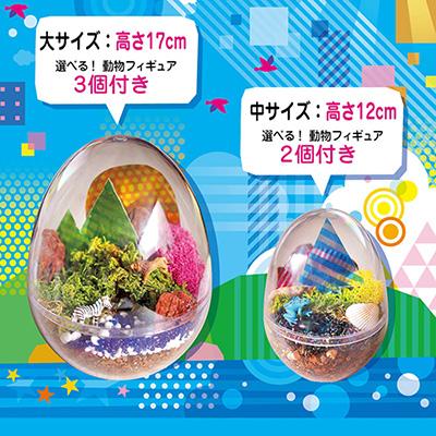オービィ横浜 ストーリーテラリウム