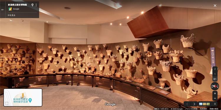 新潟県立歴史博物館の「火焔土器」