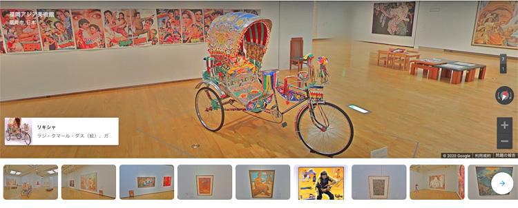 福岡アジア美術館にある「リキシャ」