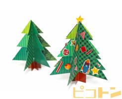 クリスマスキッズイベント特集記事サムネイル