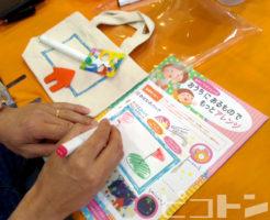 ラソラ札幌イベント記事サムネイル