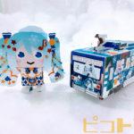 「SNOW MIKU 2021」記事