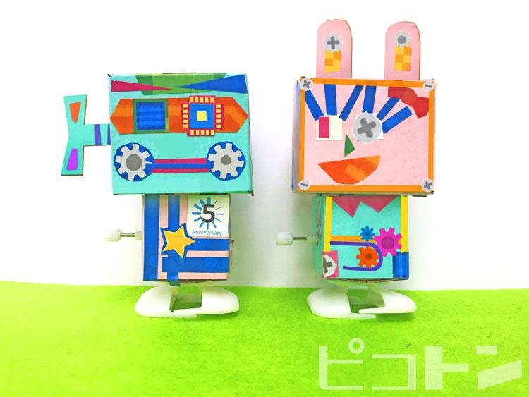 ロボットの雰囲気が増したゼンマイロボ
