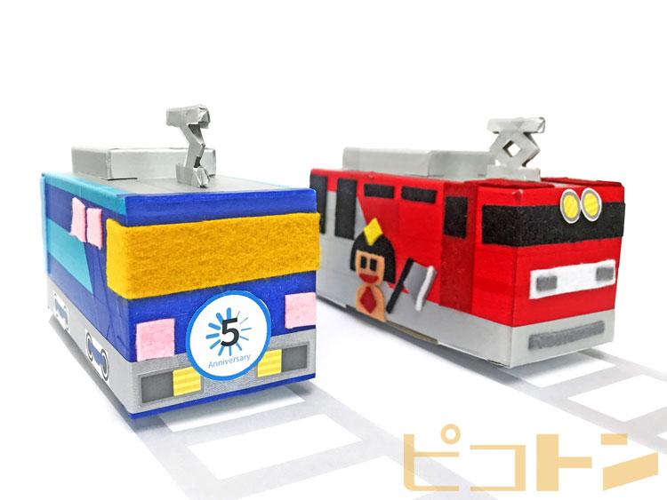 フリクション鉄道は『EH500金太郎ver.』と『EH200ブルーサンダーver.』が作れます!